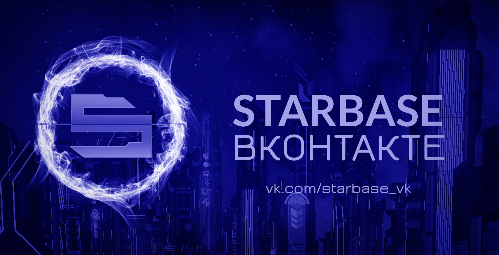 Starbase Forum Banner WiP3.1.png
